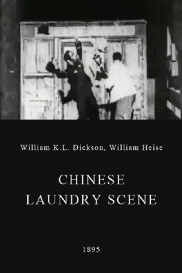 Foto de CRÍTICA: Chinese Laundry Scene (1894)